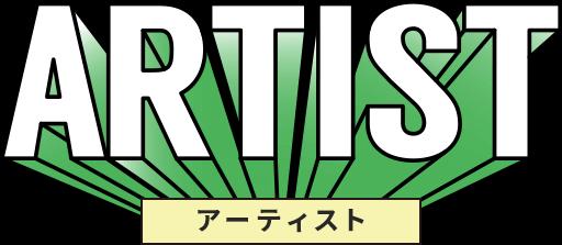 title_artist