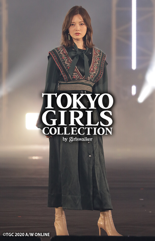 TGC SPECIAL COLLECTION 2