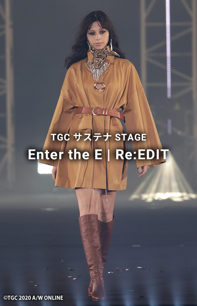 サステナSTAGE(「Enter the E」「Re:EDIT」)