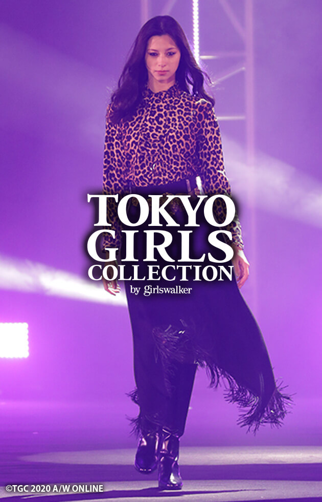 TGC SPECIAL COLLECTION