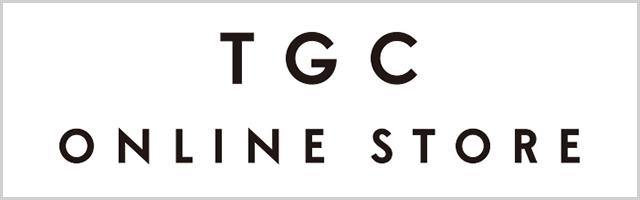 東京ガールズコレクション(TGC)オフィシャル通販サイト:TGC ONLINE STORE
