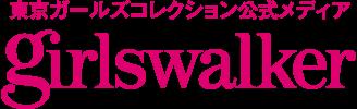 img-girlswalker