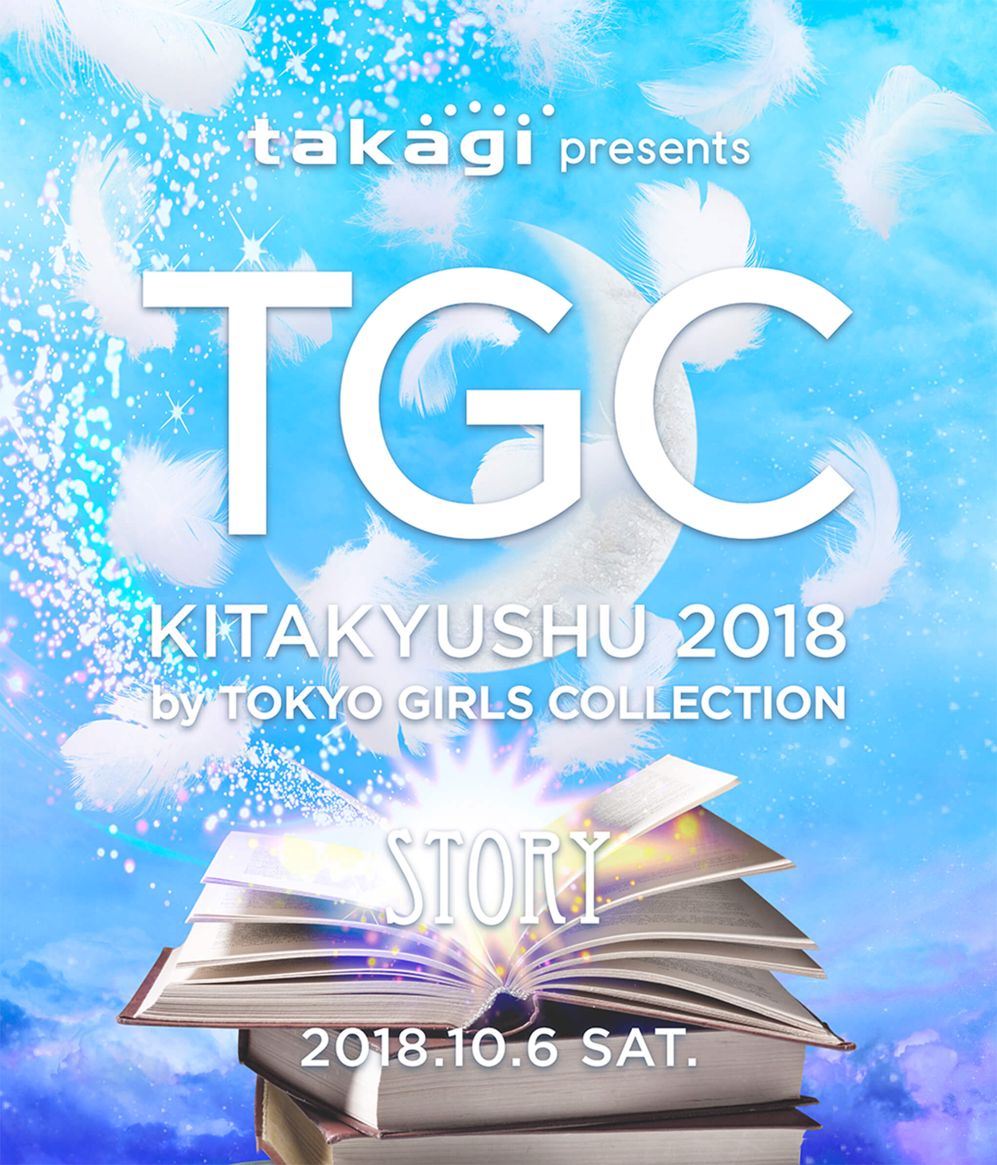 about_kitakyushu2018
