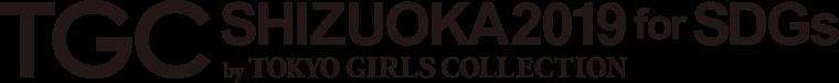 logo_shizuoka2019