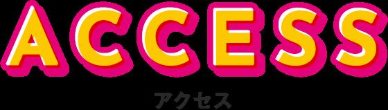 title_access