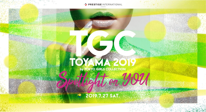 about_toyama2019